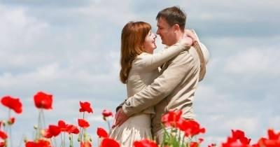 Pobyt romantyczny